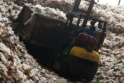 Завод по переработке ПЭТ
